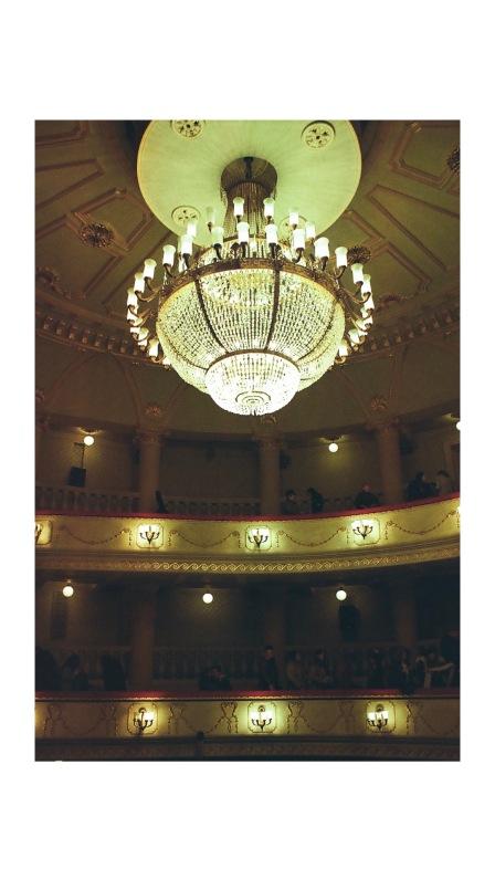 National Theatre Chisinau, Moldova